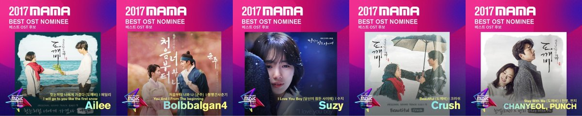 #2017MAMA Best OST #Ailee #Chanyeol Punch #Crush (#Goblin) #Suzy (#WhileYoure Sleeping) #Bolbbalgan4 (#RuleMasterofMask) #KoreanUpdates VF<br>http://pic.twitter.com/3jPpobgwBP