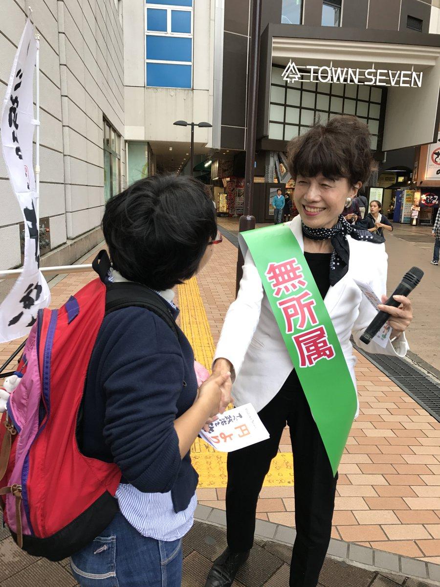 円より子 (@madokayoriko)   Twi...