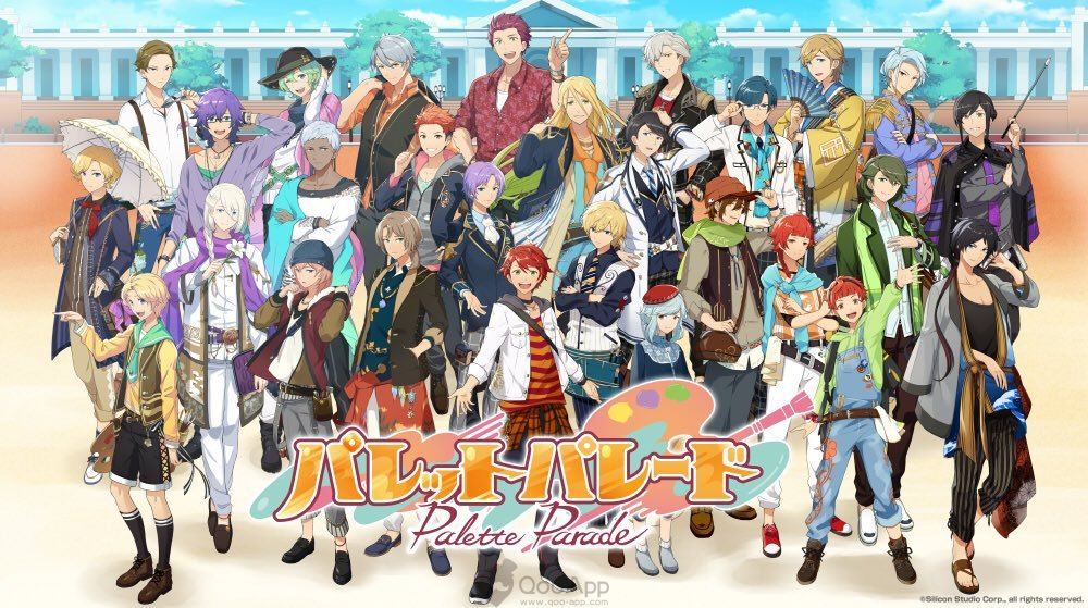 Mobile otome game Palette Parade unveils all 28 great artists  https:// en-news.qoo-app.com/19619/  &nbsp;   #otome #otomegame #PaletteParade #パレットパレード   #パレパレ<br>http://pic.twitter.com/mV73PvhB6Q