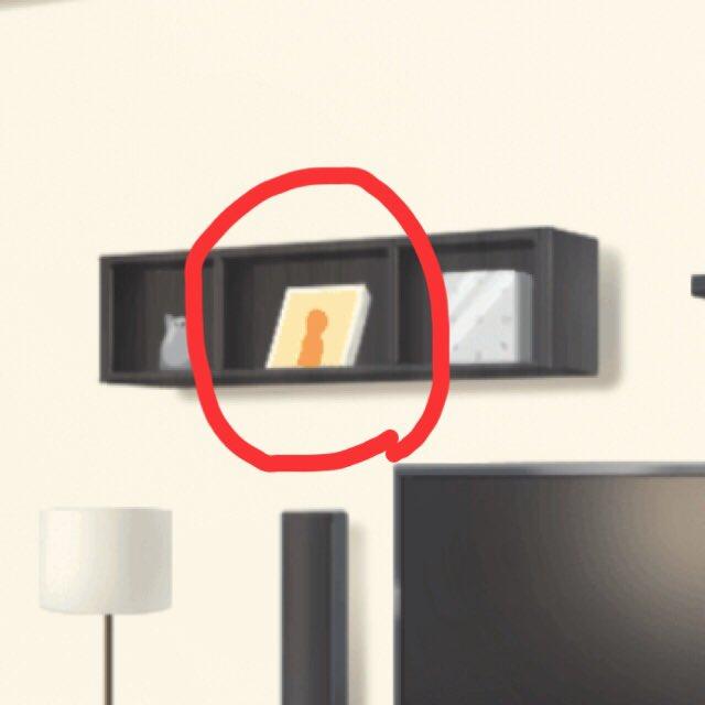 一織くんの部屋の飾り棚のここに写真があることに気がついたんだけど色的にえ〜〜っちょっと待って、色的にえぇぇ〜〜〜〜〜〜ちょっっっっっと待って!!!!!!