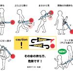 あなたはどんな持ち方?先端恐怖症気味が描いた危険な傘の持ち方が話題に!