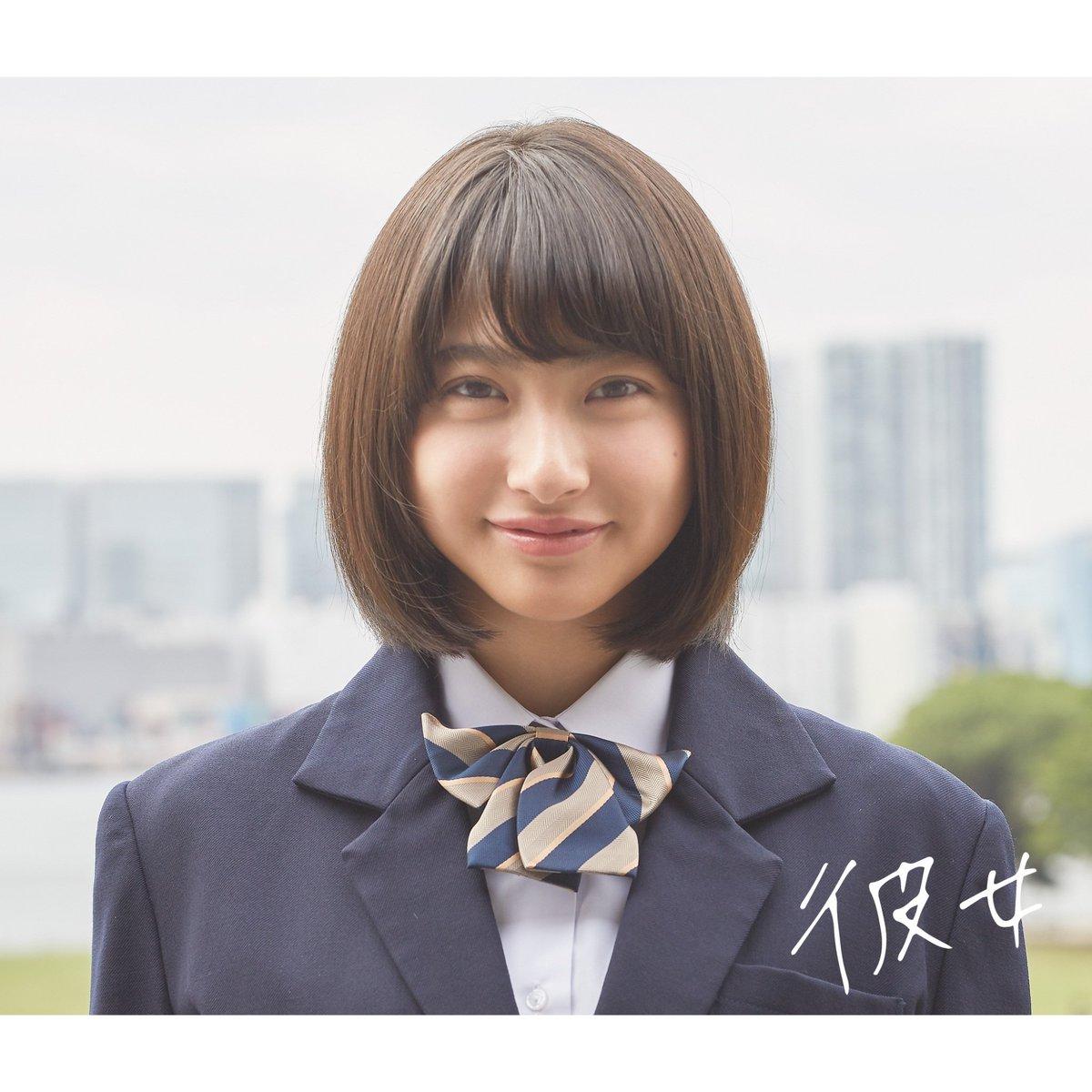 神戸美少女図鑑(関西美少女図鑑...