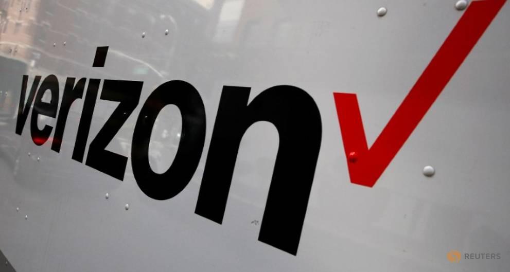 Verizon quarterly profit meets estimates...