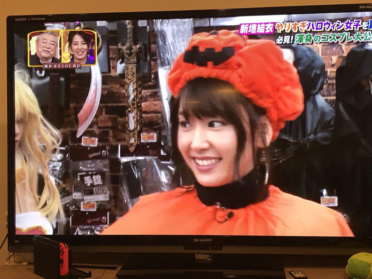 「新垣結衣 X ガッキーのハロウィン仮装」リアルタイムツイート