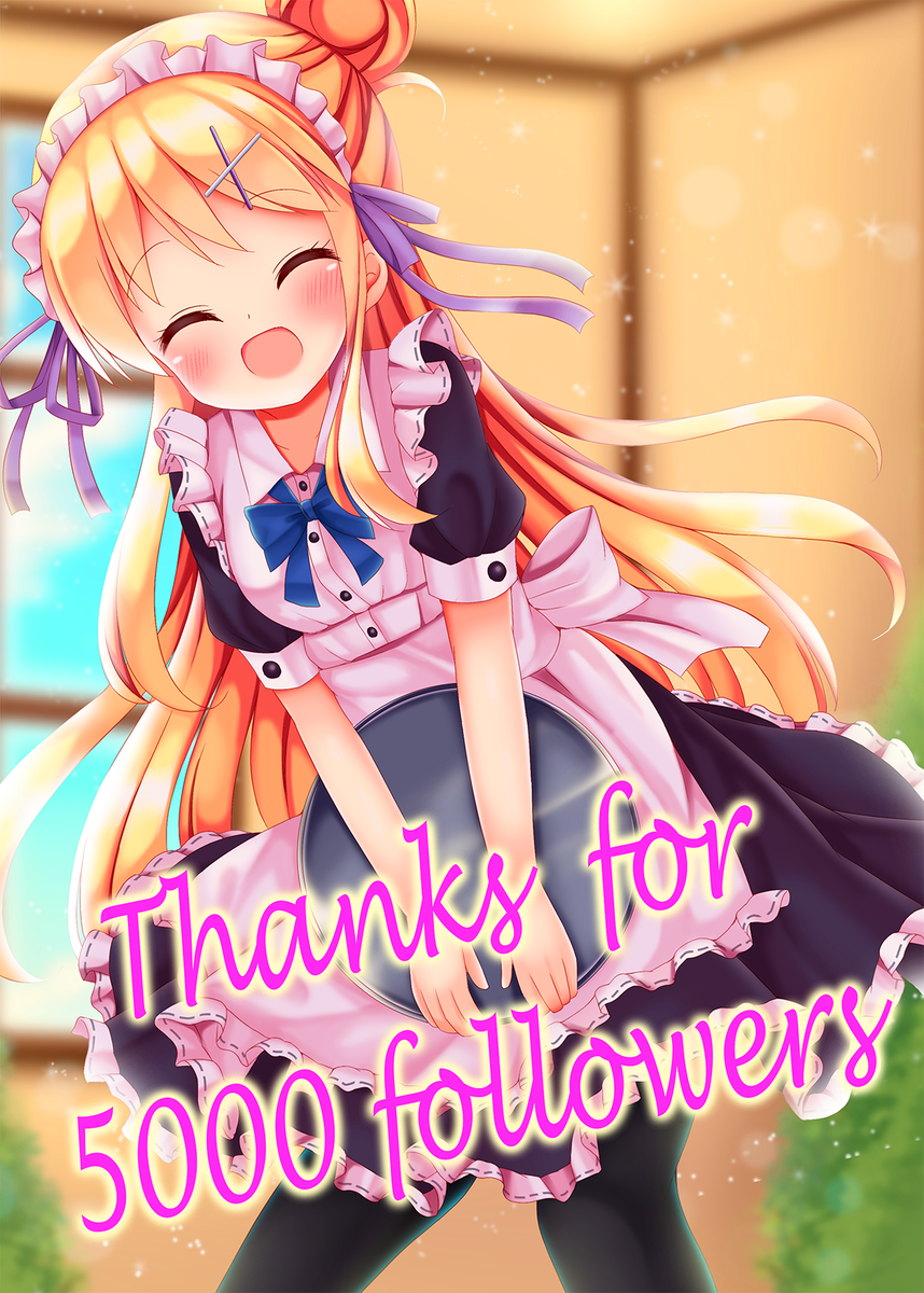遅くなりましたがフォロワー5000人ありがとうございます(*^▽^*) これからもなにとぞよろしくお願いしますデースm(_ _)m