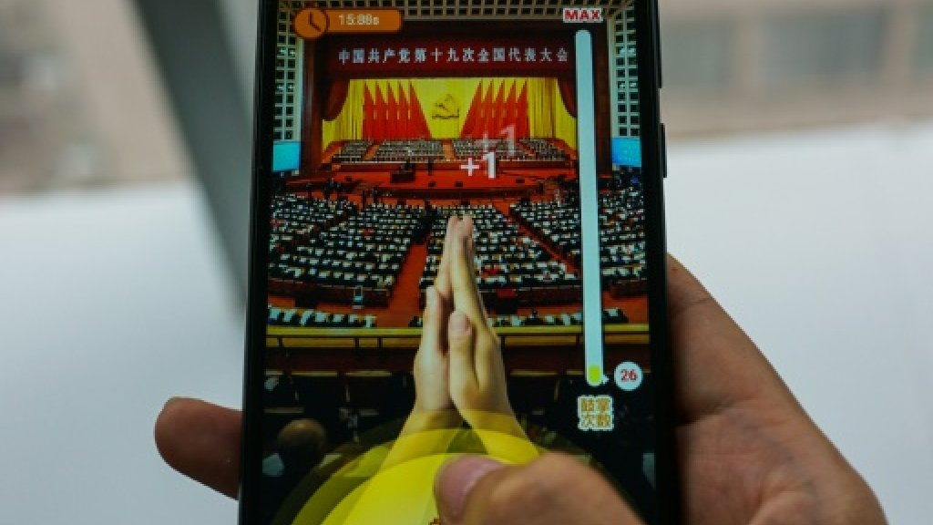 China mobile users tap phones to 'applaud' president's speech https://t.co/qvUBDOQzrz