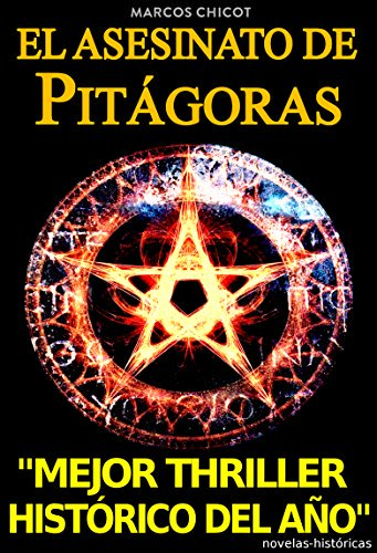 shop Supply Chain Event