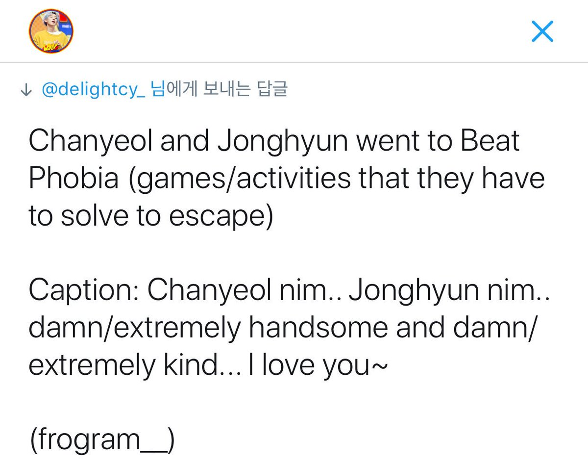 Chanyeol and Jonghyun went to Beat Phobia (games/activities that they have to solve to escape)