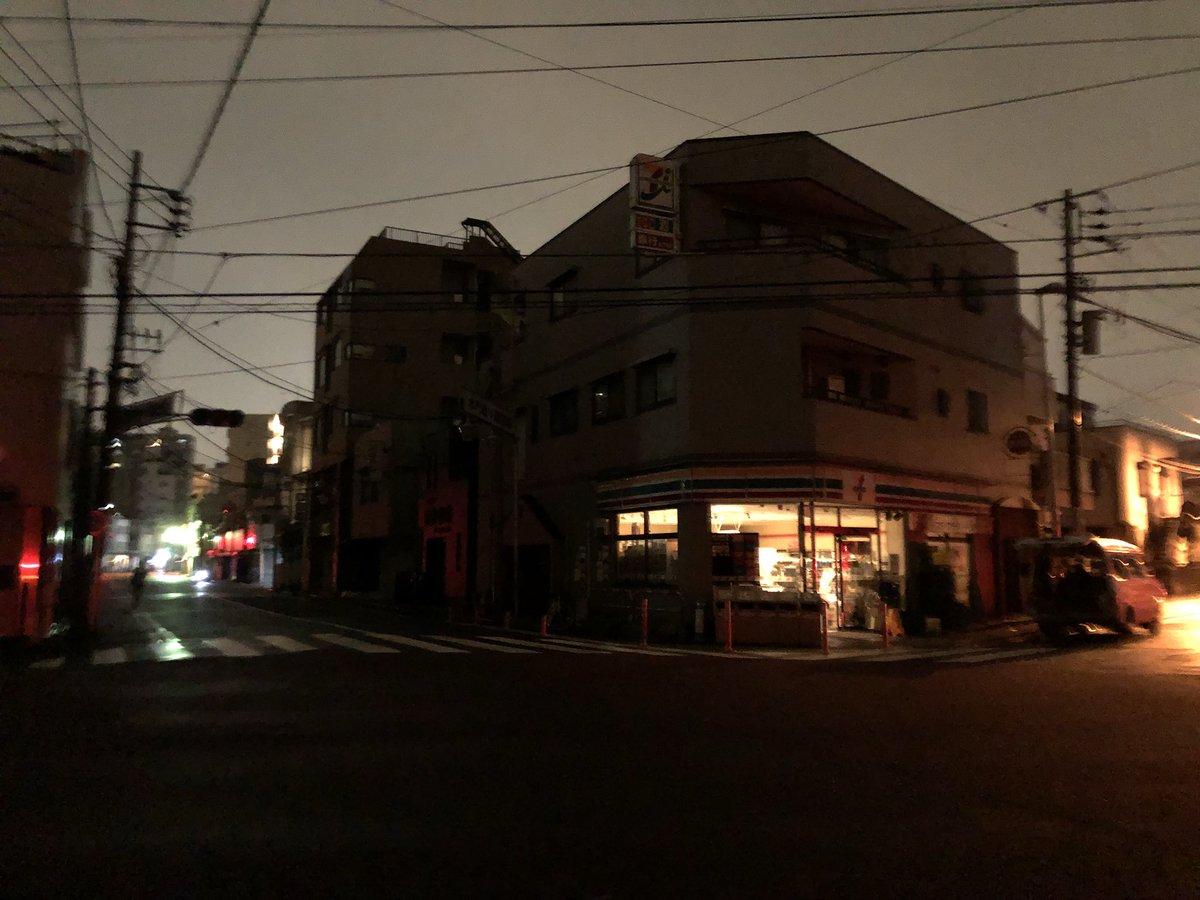 川崎 市 停電 川崎市公式ウェブサイト:トップページ - Kawasaki