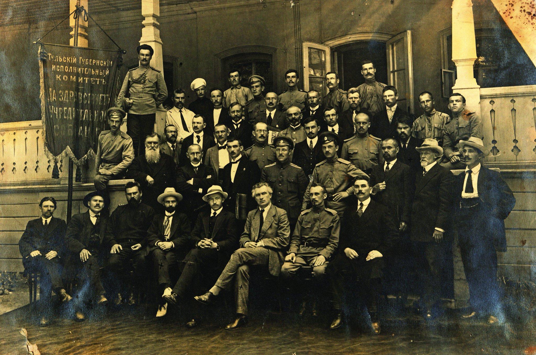 груздей временное правительство картинки первую