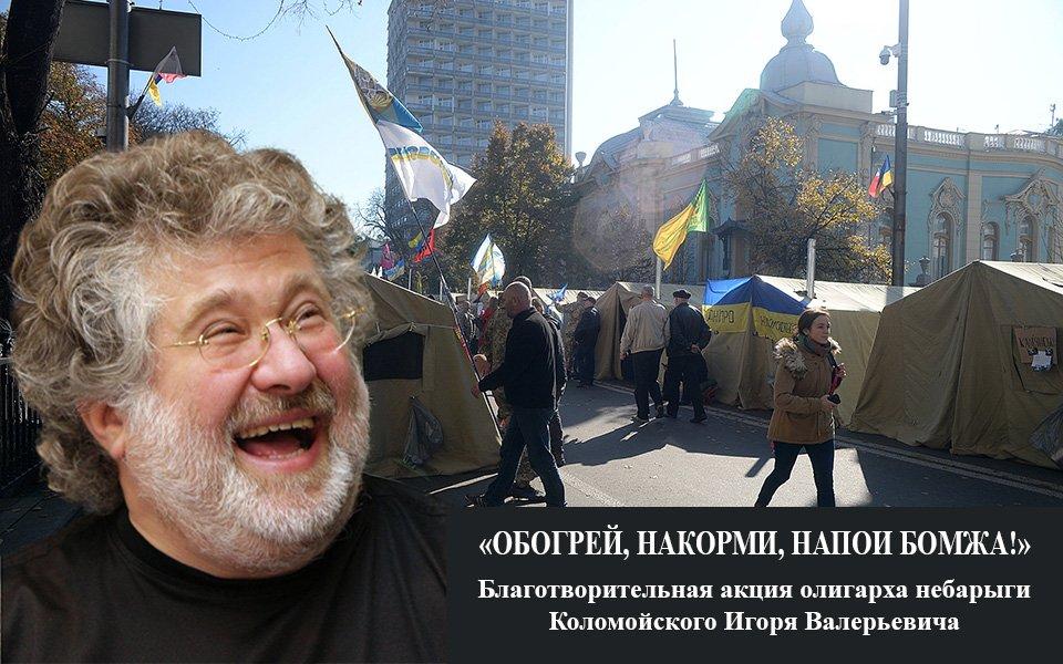 """Полиция провела обыски у 4 воинов """"Донбасса"""" и """"Айдара"""", участвующих в митинге под ВР: изъяли форму с наградами и зарегистрированное оружие, - Егор Соболев - Цензор.НЕТ 2398"""
