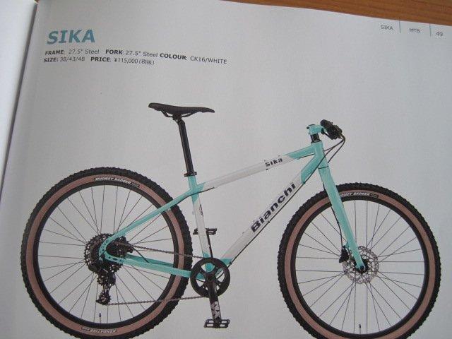 「ビアンキ SIKA」の画像検索結果