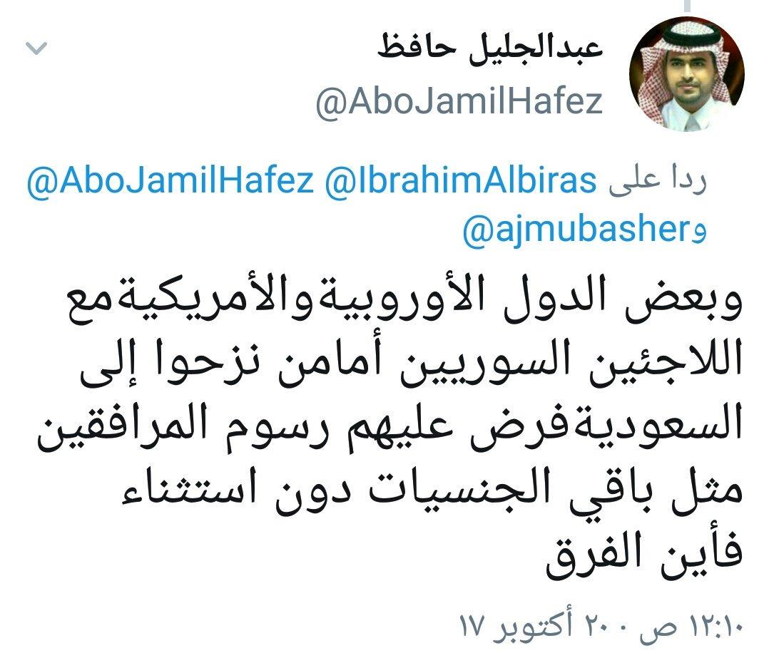 سعد محمد Sdmhmdblmh62 Twitter