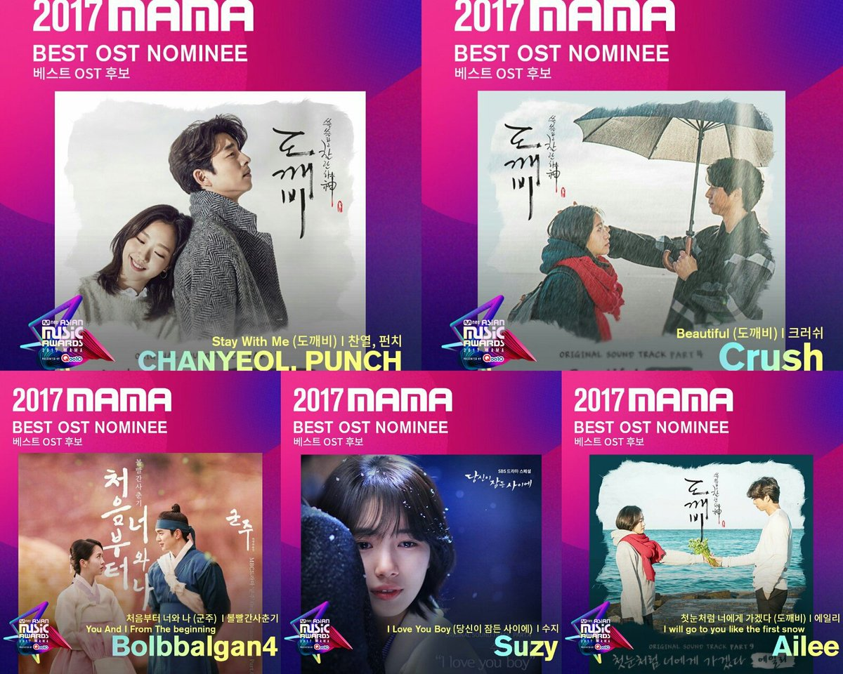 2017 MAMA Mejores OST nominados (1/2)  #Bolbbalgan4 - You And I from the beginning #Suzy - I Love You Boy #Crush - Beautiful <br>http://pic.twitter.com/VslNEc55e0