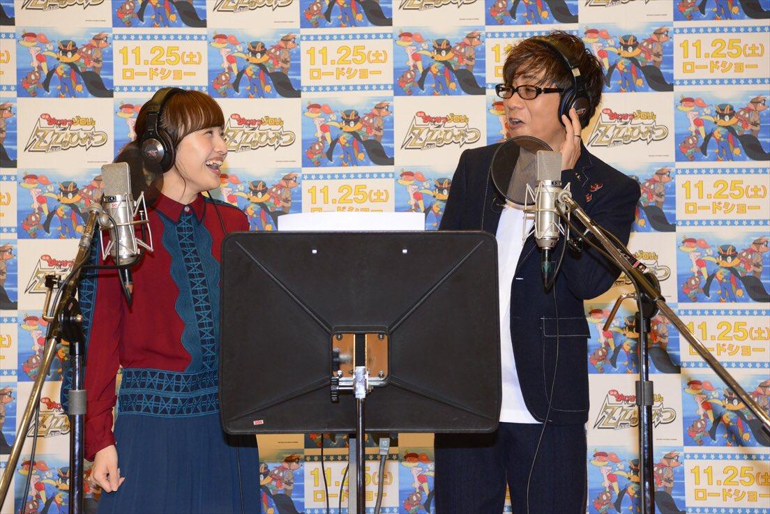 百田夏菜子さんと山寺宏一さん