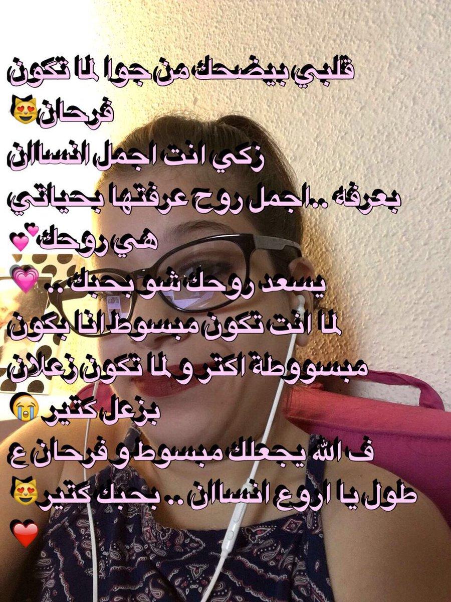 @zakichreif ahbik ahbik wallah allah y5a...