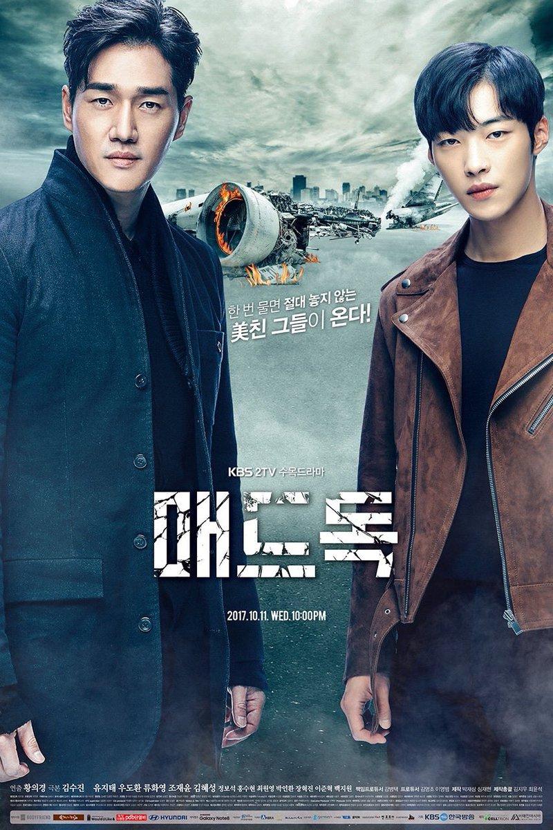 Imagini pentru mad dog korean drama