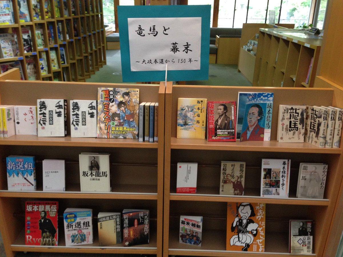 瀬戸内市立図書館