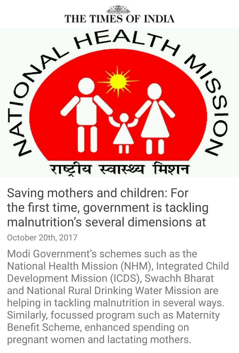 #SwasthaBharat Saving mothers &amp; children:For first time,govt is tackling malnutrition's several dimensions  https:// blogs.timesofindia.indiatimes.com/toi-edit-page/ saving-mothers-and-children-for-the-first-time-government-is-tackling-malnutritions-several-dimensions-at-once/ &nbsp; …  via NMApp<br>http://pic.twitter.com/dcwjgcTeZE