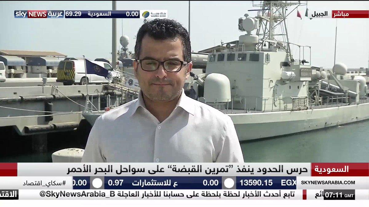 فيديو | #حرس_الحدود ينفذ 'تمرين القبضة'...