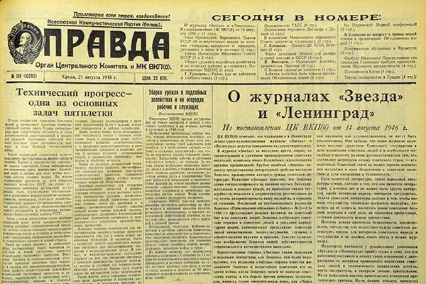 Постановление исполнительного комитета муниципального образования город набережные челны
