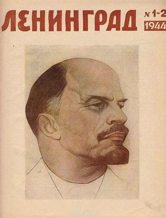 Постановление правительства москвы 11