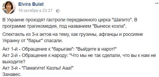 Сакварелидзе: С Тимошенко пересекаемся лишь в определенных вопросах - Цензор.НЕТ 1240