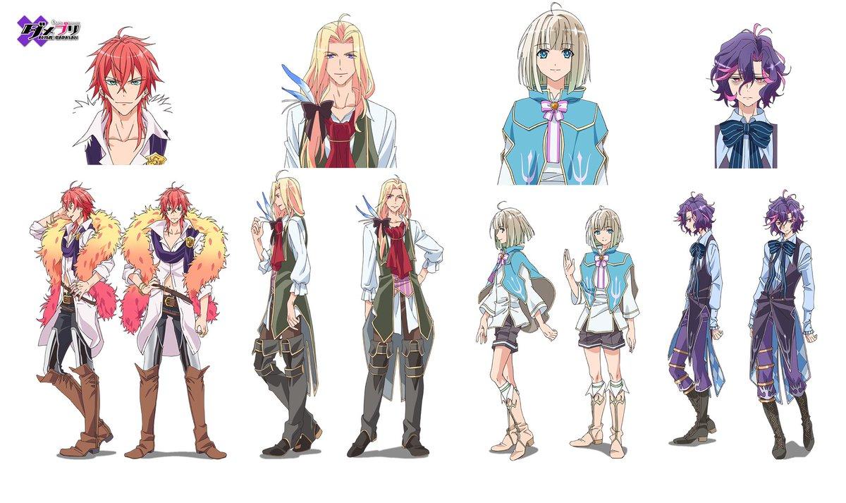 【アニメ公式サイトギャラリー更新】 王子たちとアニの色設定をアップしました!彼らがアニメで動く日まで、あと2カ月と少し。お楽しみに!