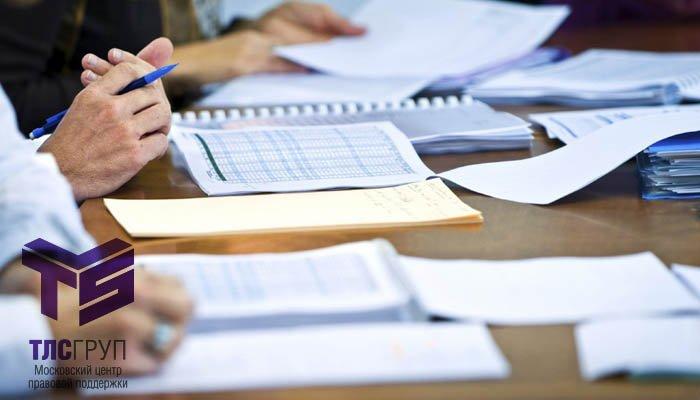 Налоговая свердловской области бланки