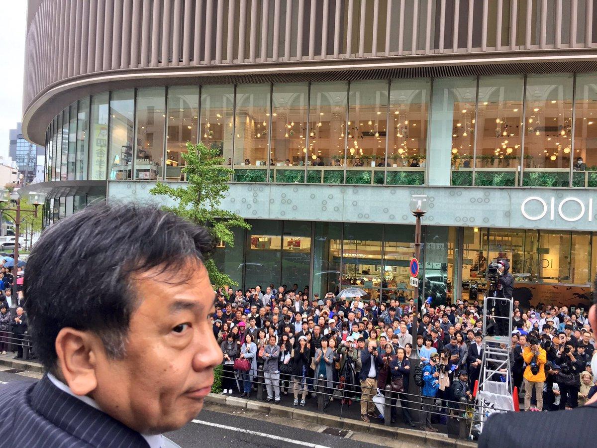 #大阪最終大作戦1020 終えたよー!タクシーからも建物の中からも応援いただきました! #えだのん #立憲民主党 https://t.co/NKfyUHzi8l