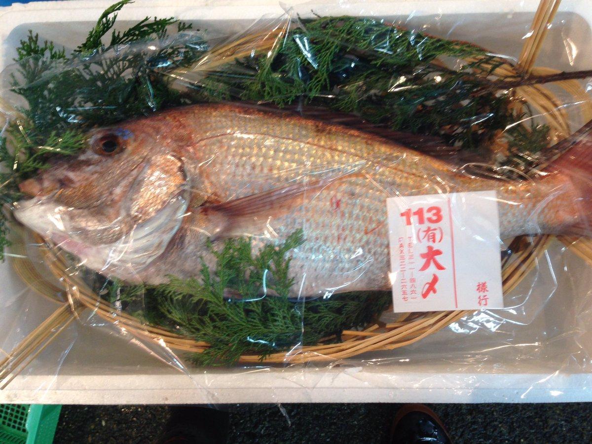 京都三大祭の時代祭の中止連絡がありました…。 魚のキャンセルが多数(´;ω;`)