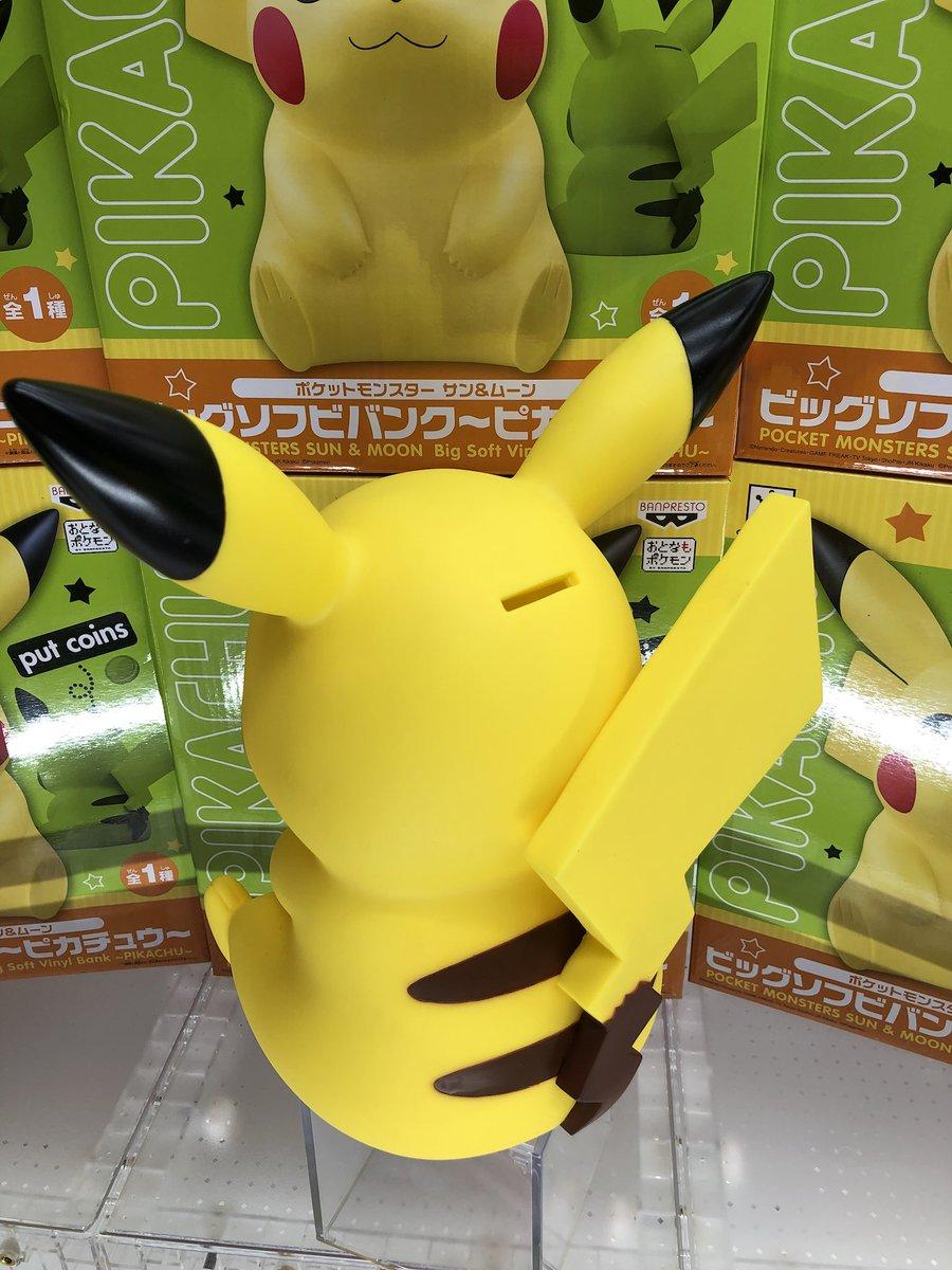 """スペースファンタジーインフィニ@さくら野弘前店4f on twitter: """"【新"""