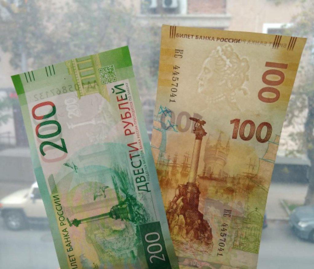 вот, новые деньги в россии фото сериале