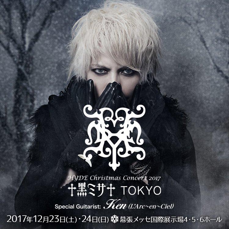Hyde - Twitter