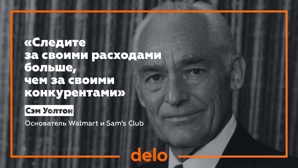 a description of wal mart success which was started by sam walton Sam walton is the founder of retail giant, wal-mart walton started with a chain of about 15 stores and jumped on the discount retail bandwagon in the sixties with great success in 1958, he was named by forbes magazine as the richest man in america.