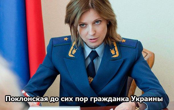 Геращенко о митинге под ВР: Власть должна работать эффективнее, и подоплеки для протеста не будет - Цензор.НЕТ 2437