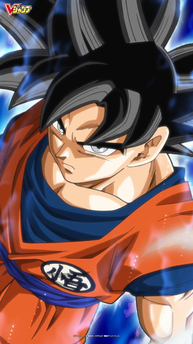 Govetaxv On Twitter Migatte No Gokui Goku Wallpaper Download It
