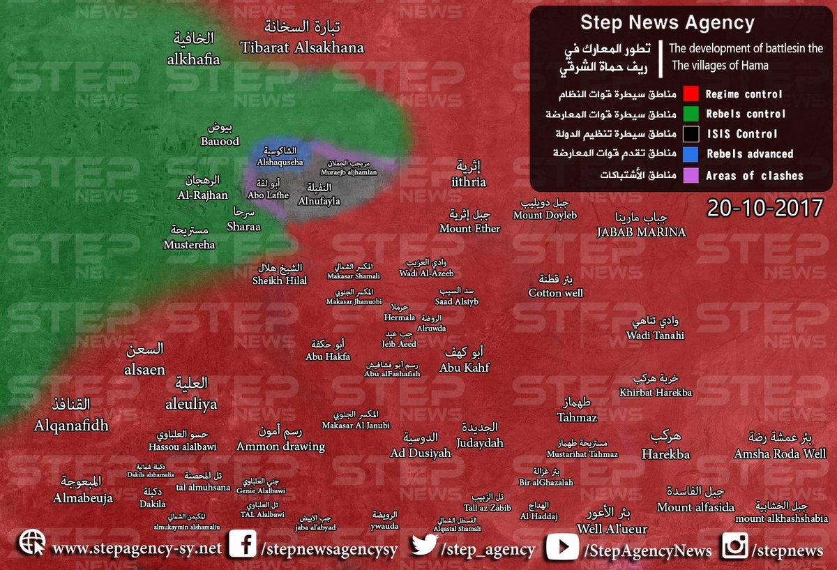Syrian War: News #16 - Page 2 DMlEqvbXkAMqZFT