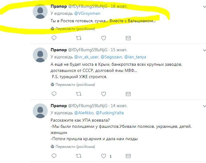 """Полиция провела обыски у 4 воинов """"Донбасса"""" и """"Айдара"""", участвующих в митинге под ВР: изъяли форму с наградами и зарегистрированное оружие, - Егор Соболев - Цензор.НЕТ 8071"""