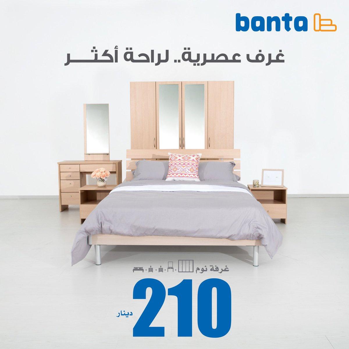 Banta on Twitter: