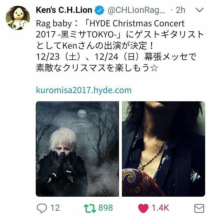 Details on upcoming winter eventKuromisa 2017 NEWUPDATE #HYDE #Kuromisa #Event <br>http://pic.twitter.com/rJil9JvT98