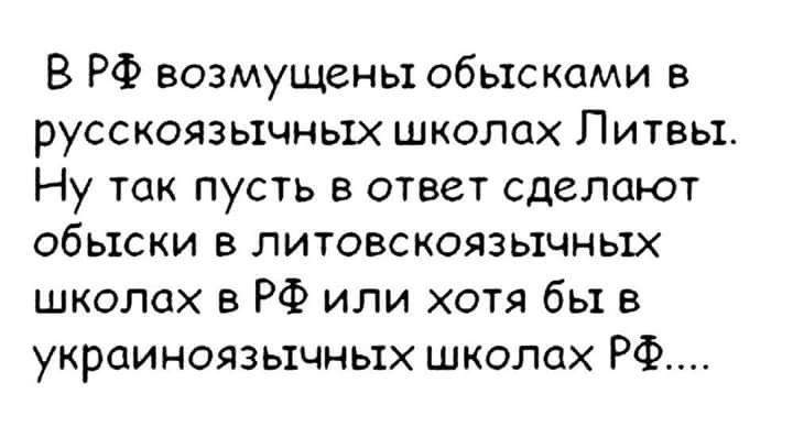 Во многих школах с румынским языком обучения ученики не сдают не только украинский язык, но и математику, - Гриневич в Черновицкой области - Цензор.НЕТ 2386