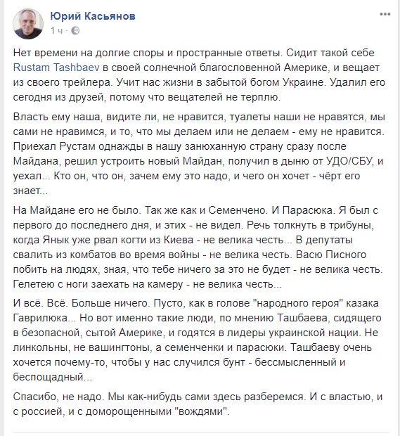 Реальные организаторы лагеря возле Рады - это военнослужащие, добровольцы. Не мы тут главные, - Егор Соболев - Цензор.НЕТ 760