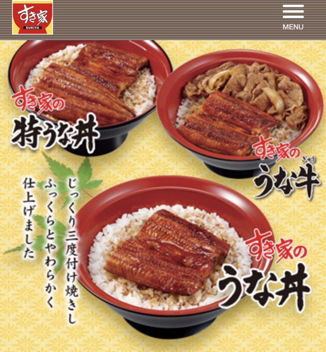 @NJPW_K 安い、早い、美味い。この言葉を知ってる?最強の3原色。いつでも連れてってあげるから早くホテル戻っておいで。本当に美味い飯それ...