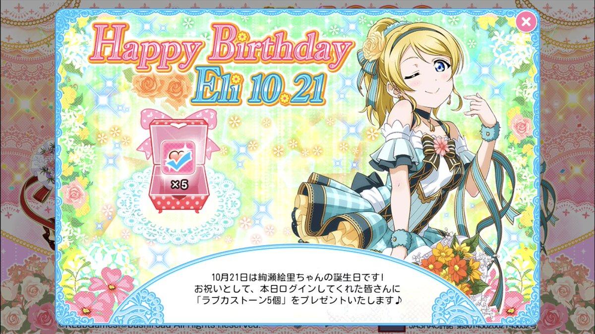 картинка с днём рождения стас