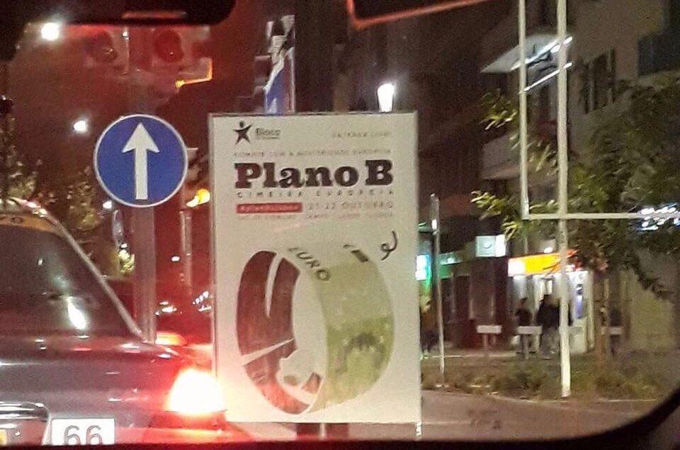 Au 5e sommet du plan b à Lisbonne. C'est ici que se construit l'Europe insoumise   #planblisboa