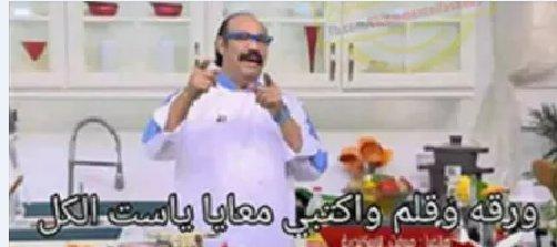 مشيرة خطاب تدعو لانشاء عمل يوبسكو مصرى...