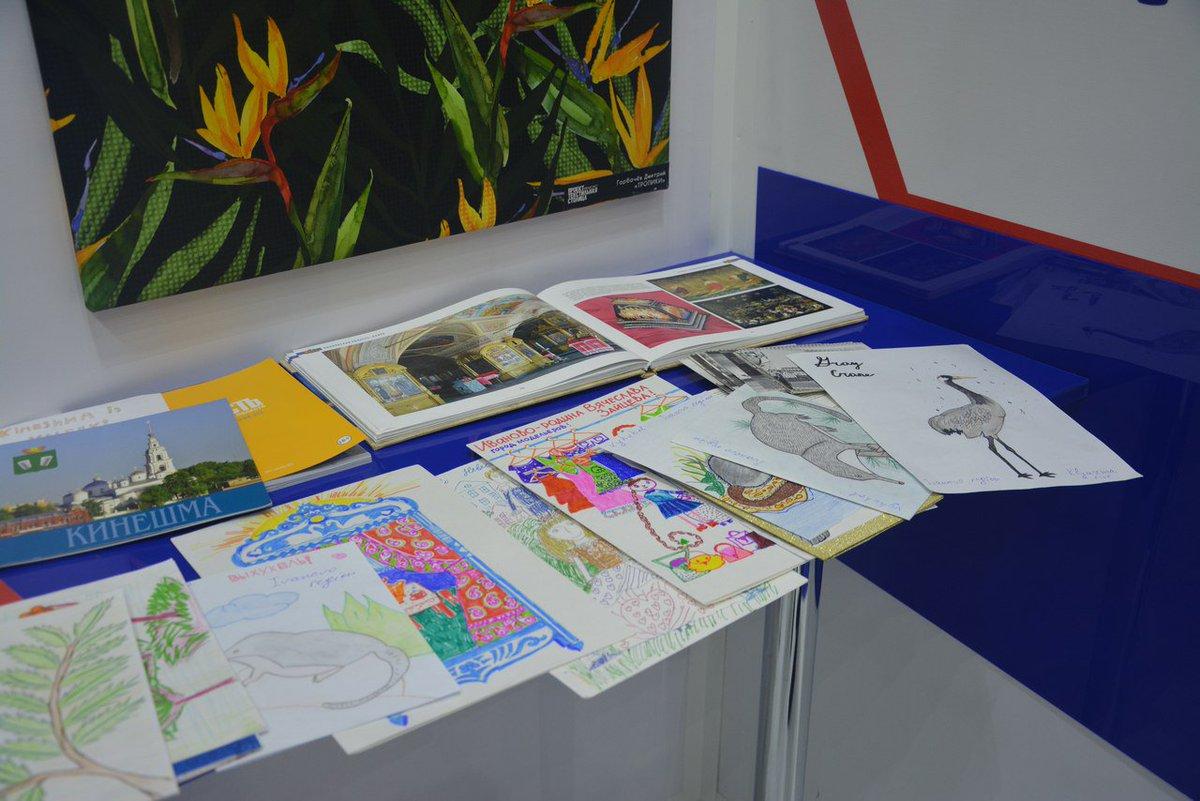 Пресвятой богородицы, фестиваль открыток
