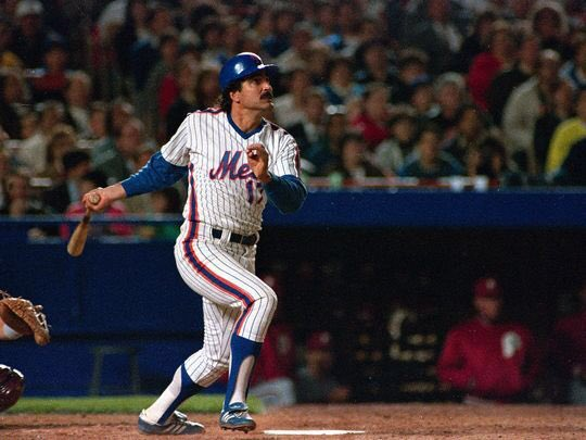 Happy Birthday, Keith Hernandez! He turns 64 today.