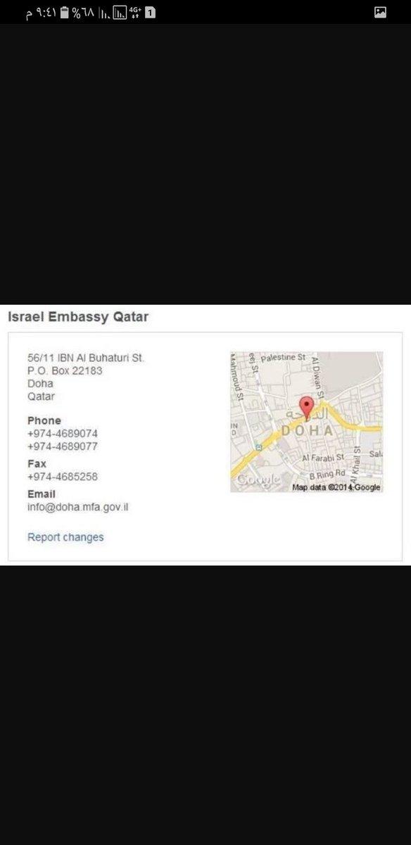 @abdullahalsaleh عنوان السفاره الاسرائيل...